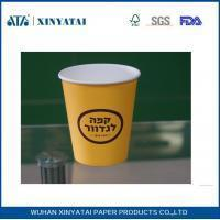 Custom Printed Insulated Single Wall Paper Cups , Disposable Coffee Cups for Hot Drinks Manufactures