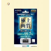 China GamePad Screen Protector for W-i-i U on sale