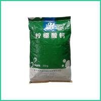 China 10% Zinc Amino Acid Chelate Feed Grade ZWE-4 on sale