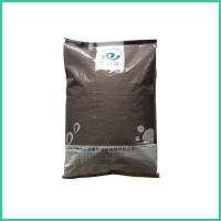 Different Production Wide Output Fish Feed Ingredients in China ZWE-3 Manufactures