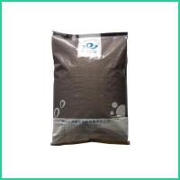 Hot Sale Layer Feed Ingredients ZWE-2 Manufactures