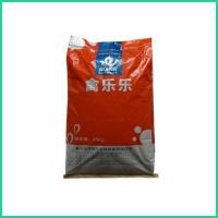 2014 New Chicken feed Non Gmo ZWE-11 Manufactures
