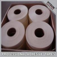 Hot Products new drywall joint paper tape,cheap drywall joint tape (factory) Manufactures