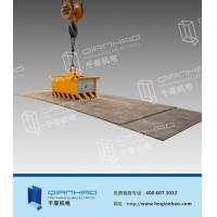Battery Powered Electro Permanent Lifting Magnet Manufactures