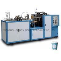 Single Wall Paper Cup Making Machine With High Speed 50 - 60 Pcs / Minute Manufactures