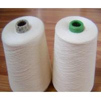 China acrylic and cotton blended yarn on sale
