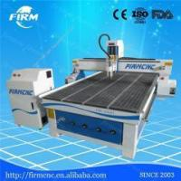 Buy cheap CNC Router FIRM small woodcarving machine cnc kit FM1212 from wholesalers