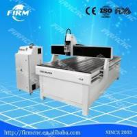 Buy cheap CNC Router FIRM CNC milling woodworking machinery FM2040 from wholesalers