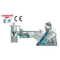 Buy cheap SJL Extruding Hot Melt Adhesive Granulation Production Line from wholesalers