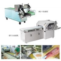 Deep-Skinning Machine For Fish Manufactures