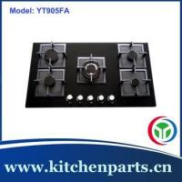 China Built-in Gas Cooker Hob with 5 Burners on sale