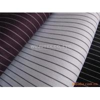 Buy cheap 81g/sm Plain Weave Stretch Cotton Nylon Fabric Cloth for Clothing, Popular Fabric from wholesalers