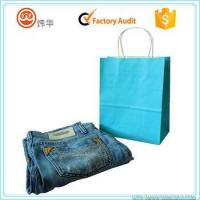 Luxury jeans packaging brand light blue paper shopping bags with twisted paper handle Manufactures