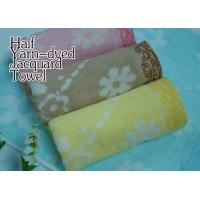 China Yarn-dyed towel HOME ART.NO.:THBZ0008 wholesale