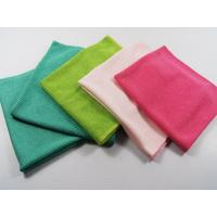 China Microfiber Cleaning cloth Microfiber Cleaning cloth 3M Pearl Wipe on sale