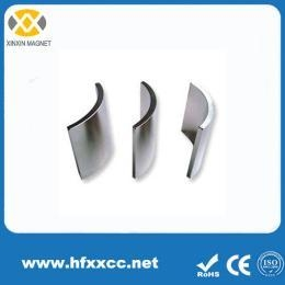 Quality Neodymium Magnet 2015 Strong Arc Wholesale Ndfeb Magnet for sale
