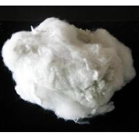 China Cotton-type Fibers(1) wholesale
