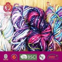 China 0.2NM/1 100%acrylic new fancy yarn wholesale