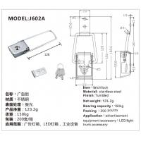 long wire toggle latch latch J602A Manufactures