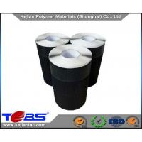 Buy cheap Aluminum Flashing Tape from wholesalers