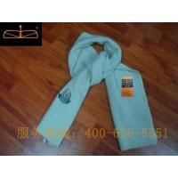 Military sweater scarf 001 Manufactures