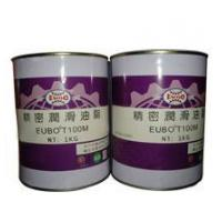High Quality Lubrication Grease Manufactures