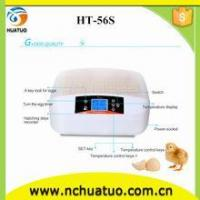 2016 USA hot selling home use new model 56s egg incubator with egg light candlers Manufactures