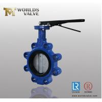 Buy cheap Butterfly Valve... NO.: 1001 from wholesalers