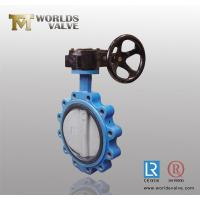 Buy cheap Gb/T12238 Stand... NO.: 1011 from wholesalers