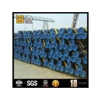 seamless carbon steel pipe china cheap factory Manufactures