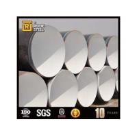 Buy cheap Epoxy lined carbon steel pipe/pe coating anti-corrosion steel pipe from wholesalers