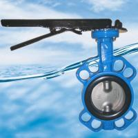 Butterfly valve Series No.: KF-DJS 2200 Series Manufactures
