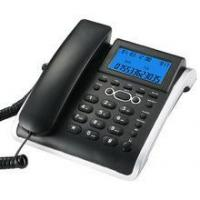 Corded business telephone with good speakerphone Manufactures