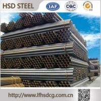 China wholesale high quality Steel Pipes,hot dipped galvanized steel pipe Manufactures