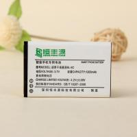 China Mobile Battery BL-5C on sale