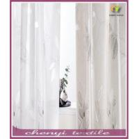 chinese style printing window curtains for living room Manufactures