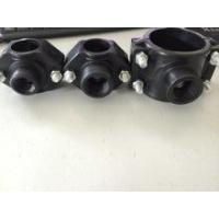 pipe repairing PP compression fittings for irrigation Manufactures