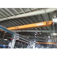 Buy cheap Cranes Single Beam Overhead Crane from wholesalers