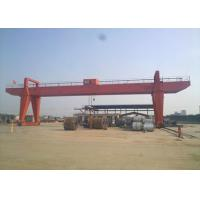 Buy cheap Cranes Mobile Gantry Cranes from wholesalers