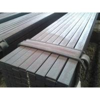 Hot Rolled Flat Bar Manufactures