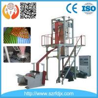 Double Color Triped Film Blowing Machine Manufactures