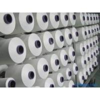 100% Polyester DTY filament yarn Manufactures
