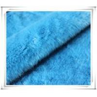 Buy cheap blue 100% polyester artificial fur fabric, super soft from wholesalers