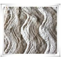 Buy cheap creamy white wavy fake fur fabric from wholesalers