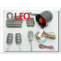 Buy cheap Economic Car Alarm from wholesalers