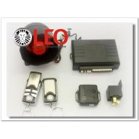 Buy cheap Basic and Popular Car Alarm from wholesalers