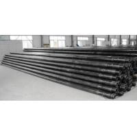 Carbon steel pipe API drill pipe Manufactures