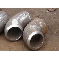 High pressure elbow Manufactures