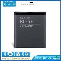 China hot selling bl-5f battery for nokia e65 battery price on sale