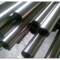 Stainless steel decoration pipe Manufactures